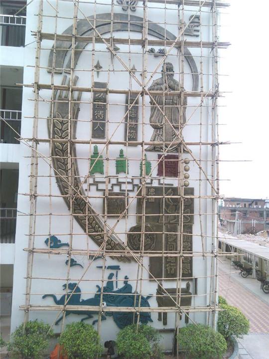 学校浮雕长13米宽6米